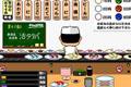 [寿司食いまくりゲーム]只寿司DX