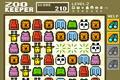 [定番スリーマッチパズルゲーム]ZOO KEEPERアクティブ