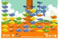 [カラー種のパズルゲーム]HAPPY COLORED SEEDS
