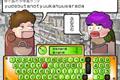[夕飯のおかずのタイピングゲーム]晩飯打(ばんめしだ!)タイピング