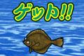 [釣りゲーム]つりぐる