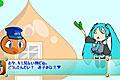 [長ネギを武器に戦う初音ミクのアクションゲーム]はちゅねミクのネギ振りアタック!
