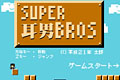 [超高難易度なスーパーマリオ風アクションゲーム]SUPER耳男BROS