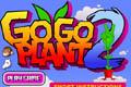 [走る鉢植え君のアクションゲーム]GO GO PLANT 2