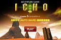 [惑星ビーンズのツインタワーに侵入し任務を遂行するアドベンチャーゲーム]ICHO(銀杏)-5〈ツインタワー〉
