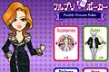 [着せ替えカードゲーム]フルプリ★ポーカー -2011 Winter Attack-