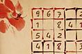 [和風グラフィックな数独パズルゲーム]Sudoku – Beautiful Mind