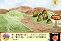[ペコの実から物々交換していくわらしべゲーム]ワラシベの森