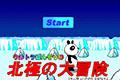 [北極から脱出するぱんぞうのアクションゲーム]北極の大冒険