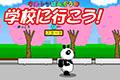 [急いで学校へ向かうぱんぞうのアクションゲーム]学校に行こう!