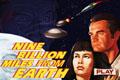[細部までこだわったレトロシューティングゲーム]Nine Billion Miles From Earth