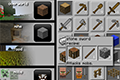 [アイテムをつくり村を豊かにしていくクリック放置ゲーム]GrindCraft